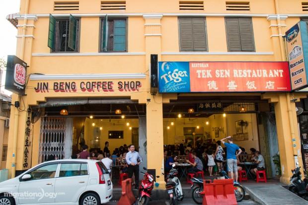 tek-sen-restaurant-penang-18-x3